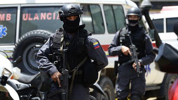 Сотрудники полиции Венесуэлы. Архивное фото