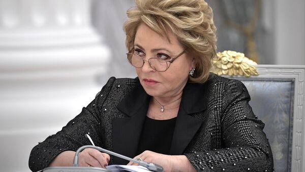 Председатель Совета Федерации РФ Валентина Матвиенко. Архивное фото