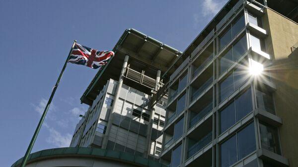 Здание посольства Великобритании в Москве