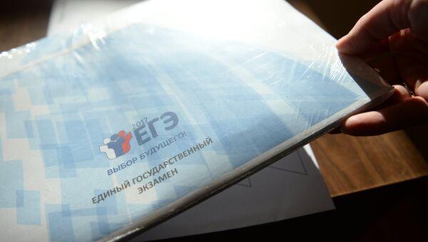 ЕГЭ в России. Архивное фото