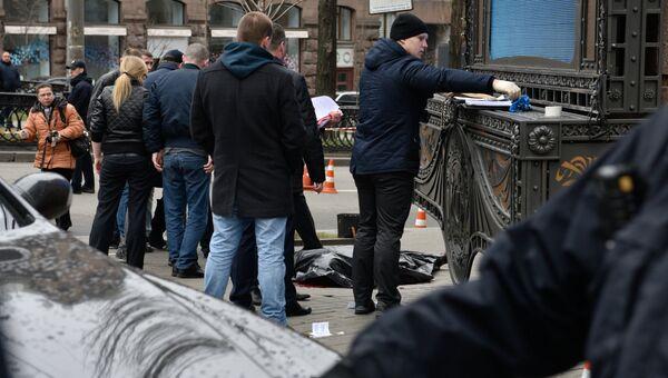 Экс-депутат Госдумы Вороненков убит в Киеве