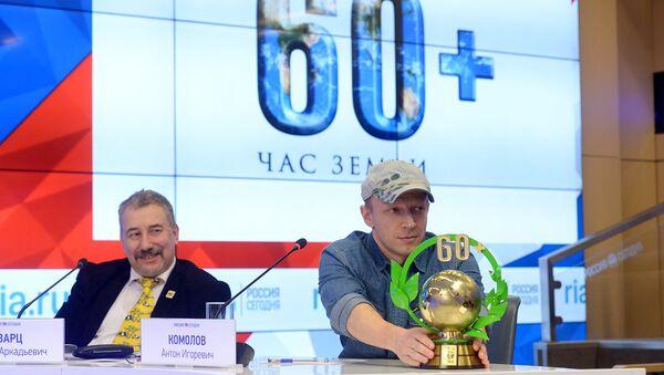 Крупнейшие города России поборются за звание Столица Часа Земли