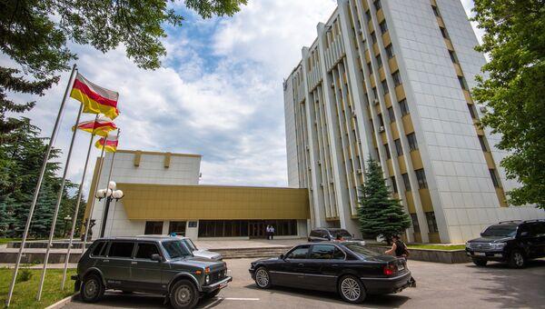 Здание администрация президента Республики Южная Осетия в Цхинвале. Архивное фото