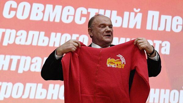 Председатель ЦК КПРФ Геннадий Зюганов. Архивное фото