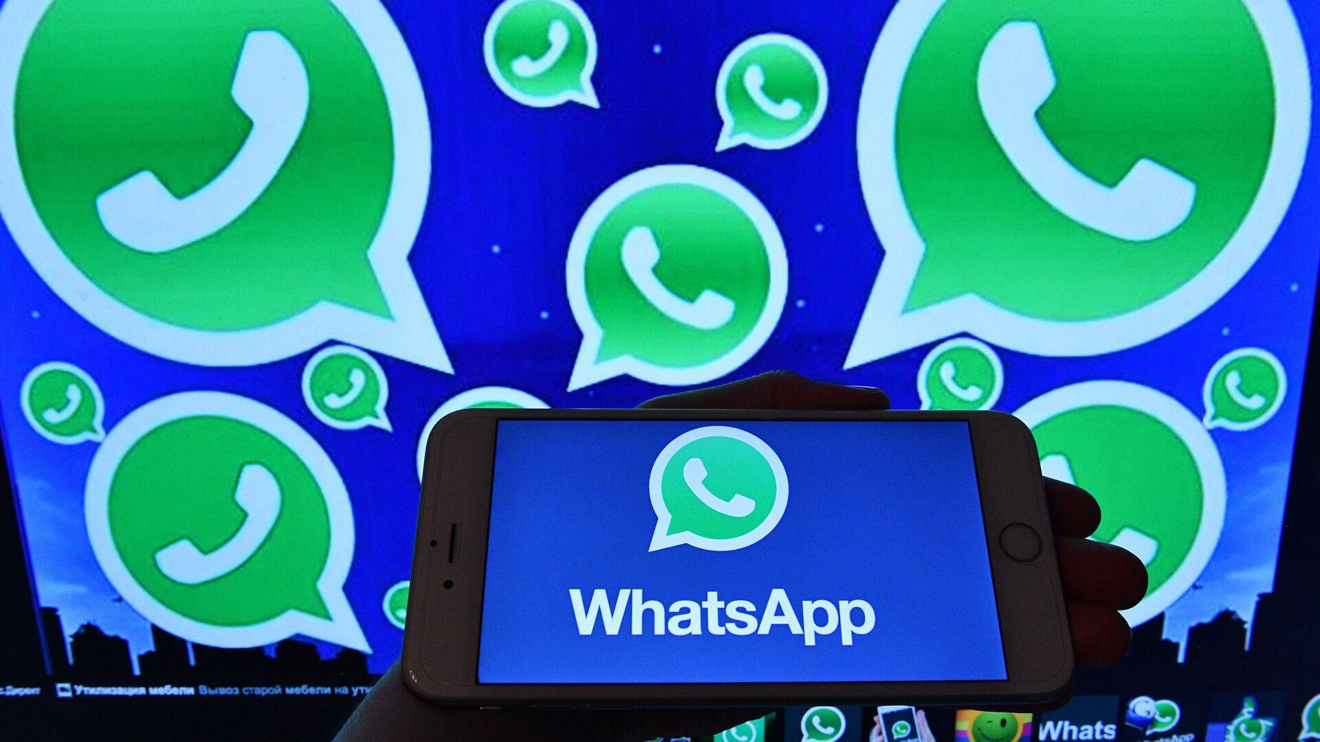 Названы способы узнать, не заблокировал ли вас пользователь WhatsApp