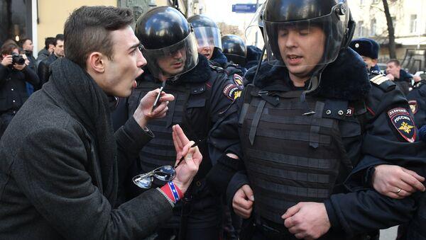 Несанкционированная акция на Пушкинской площади в Москве. Архивное фото