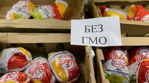 Товары без ГМО в магазине. Архивное фото