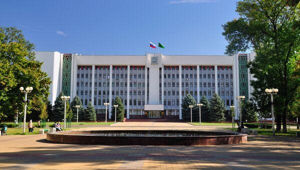 Дом правительства Республики Адыгея, Майкоп