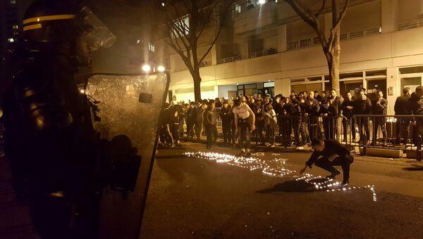Беспорядки в Париже. 27 марта 2017