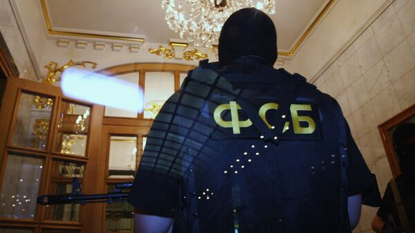Сотрудник Федеральной службы безопасности РФ (ФСБ РФ). Архивное фото