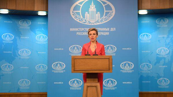 Мария Захарова на брифинге по текущим вопросам внешней политики. 30 марта 2017