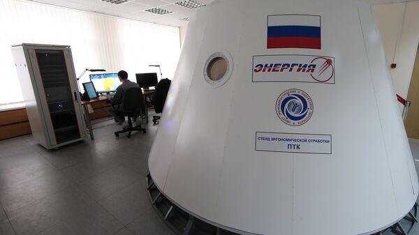 Макет пилотируемого транспортного корабля нового поколения Федерация