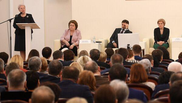 Ольга Васильева выступает на расширенном заседании Коллегии министерства образования и науки РФ