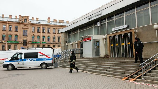 Станция метро Сенная площадь в Санкт-Петербурге. Архивное фото