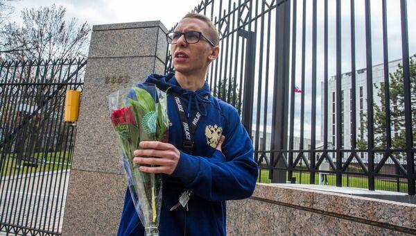 Юноша принес цветы к посольству РФ в США почтить память погибших в результате взрыва в метро Санкт-Петербурга