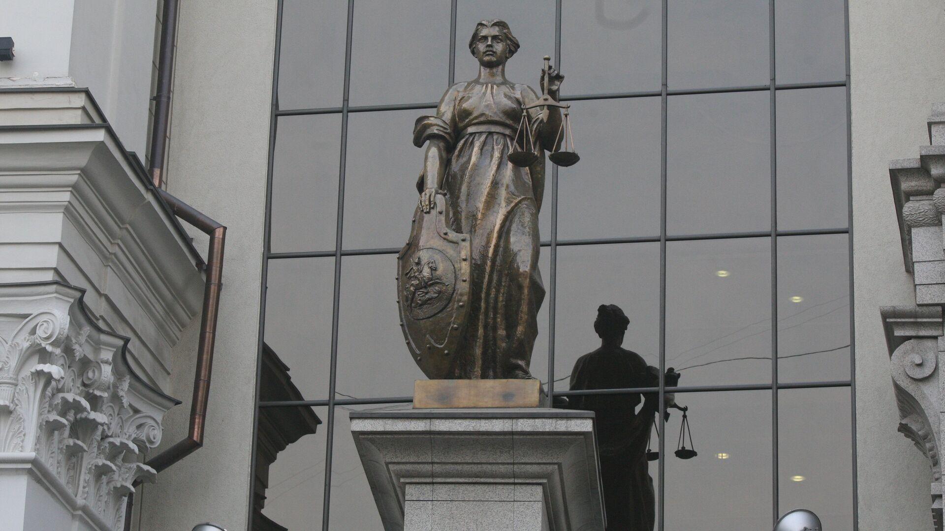 Верховный суд - РИА Новости, 1920, 17.08.2020