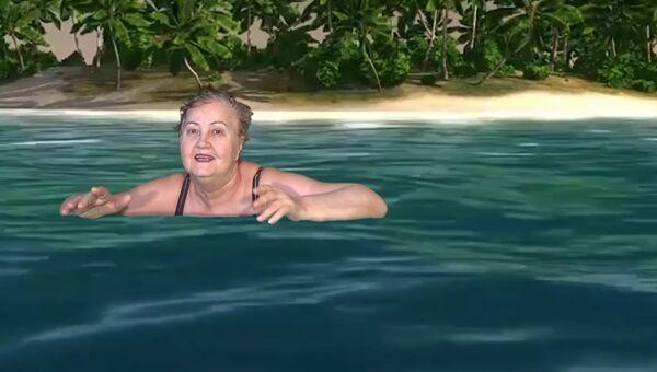 Скриншот видео, Канал Татьяны