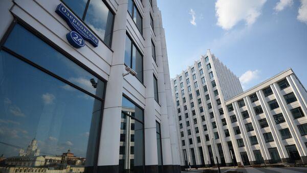 Здание офиса Алросы на Озерковской набережной. Архивное фото