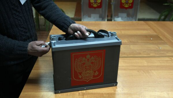 Мобильная урна для голосования во время выборов президента РФ