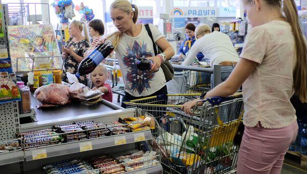 Цены в супермаркетах иногда в два и более раза отличаются от закупочных