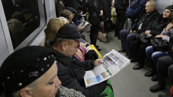 Пассажиры Киевского метро. 2014 год