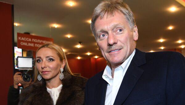 Дмитрий Песков и Татьяна Навка. Архивное фото