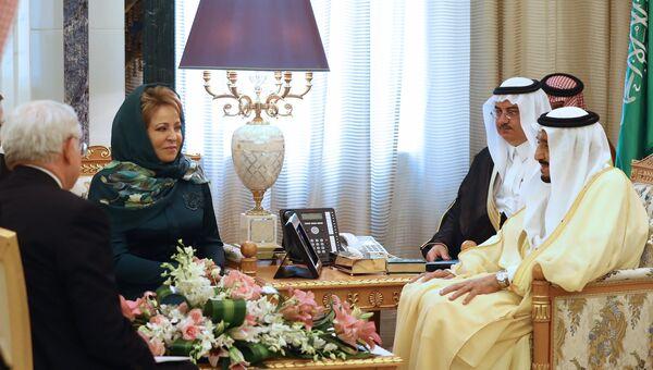 Встреча Матвиенко с королем Саудовской Аравии