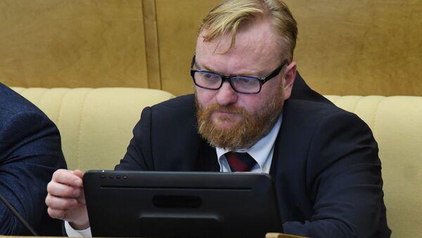 Депутат Государственной Думы РФ Виталий Милонов