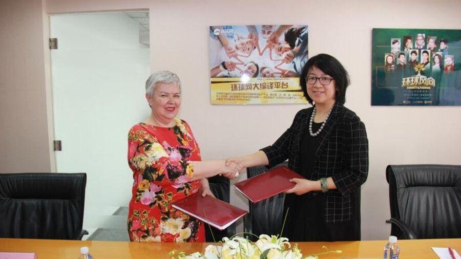Sputnik начинает сотрудничество с китайским Global Times Online