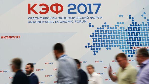 Баннер с символикой Красноярского экономического форума