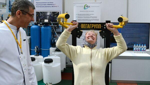 Участник и посетитель XI всероссийского форума Здоровье нации – основа процветания России в Москве
