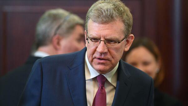 Заместитель председателя Экономического совета при президенте РФ Алексей Кудрин. Архивное фото