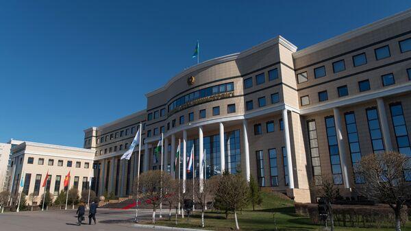 Здание Министерства иностранных дел Республики Казахстан в Астане