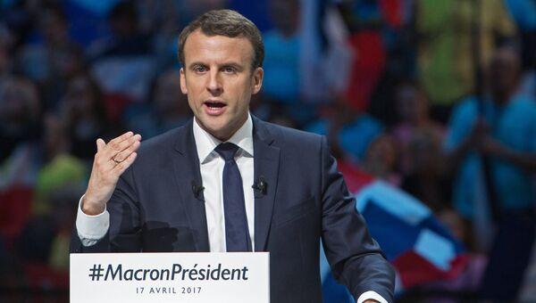 Кандидат в президенты Франции, лидер движения Вперёд! (En Marche) Эммануэль Макрон. Архивное фото