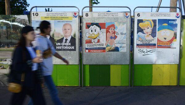 Сатирические плакаты, посвящённые предстоящим президентским выборам во Франции