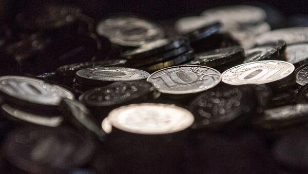 Десятирублевые монеты. Архивное фото