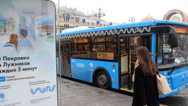 Автобусы изменят маршрут из-за футбольных матчей в Москве