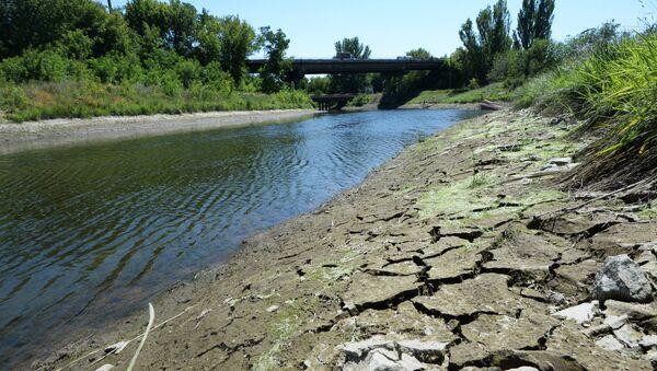 Канал Северский Донец - Донбасс в Донецкой области. Архивное фото