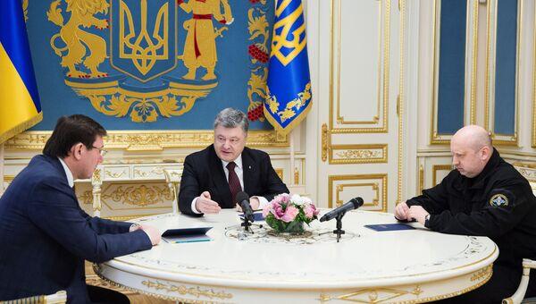 Президент Украины Петр Порошенко, генеральный прокурор Юрий Луценко и секретарь СНБО Александр Турчинов. 28 апреля 2017