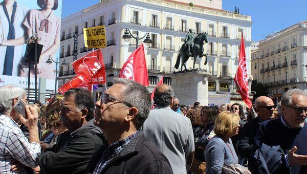 Первомайские демонстрации в Испании