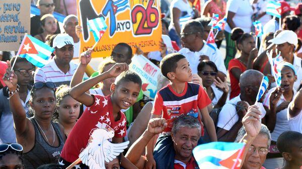 Мероприятия в День международной солидарности трудящихся за рубежом