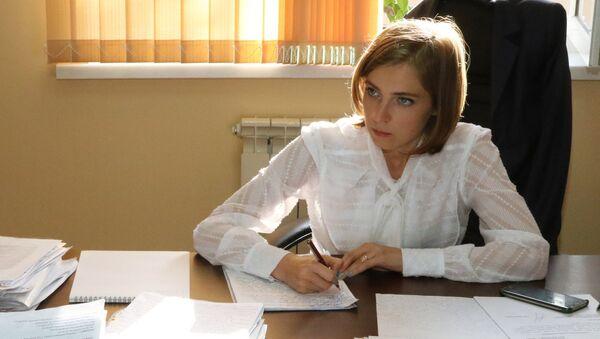 Заместитель председателя комитета Госдумы РФ по безопасности и противодействию коррупции Наталья Поклонская. Архивное фото
