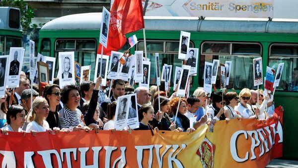 Участники шествия Бессмертный полк в Белграде. Архивное фото