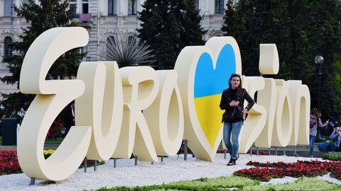 Символика международного конкурса эстрадной песни Евровидение в центре Киева