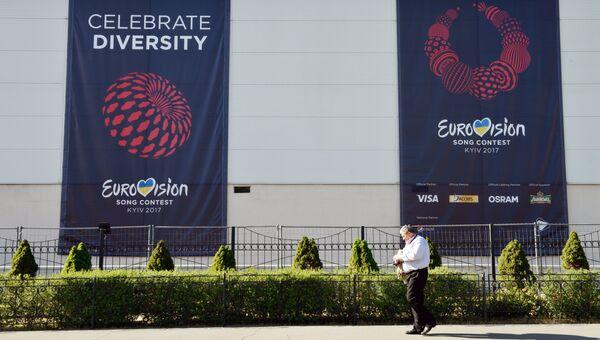 Реклама конкурса Евровидение в Киеве. Архивное фото