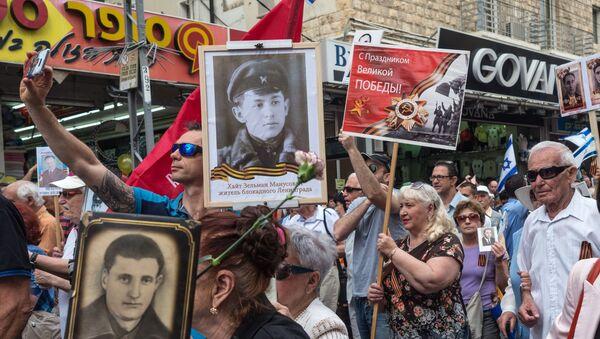 Участники шествия ветеранов ВОВ и акции Бессмертный полк в Хайфе, посвященных 72-й годовщине в Великой Отечественной войне. Архивное фото