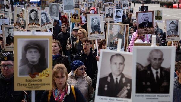 Акция Бессмертный полк в городах России