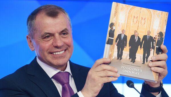 Владимир Константинов на презентации своей книги Пройти свой путь в Международном мультимедийном пресс-центре МИА Россия сегодня