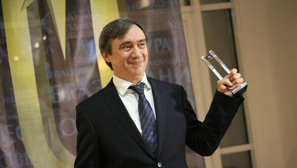 Академик Ткачев на церемонии Человек года-2016 в Троицке