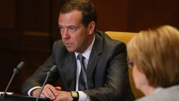 Председатель правительства РФ Дмитрий Медведев проводит совещание о ходе строительства перинатальных центров. 15 мая 2017